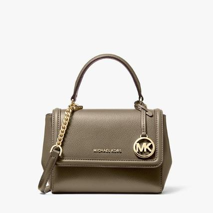 Michael Kors Jet Set 斜挎包 加小号