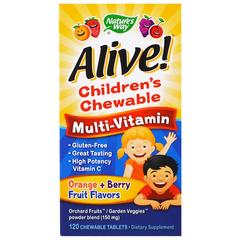 Nature's Way 儿童复合维生素咀嚼片 柑橘浆果味 120片
