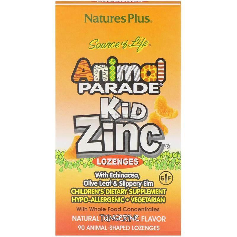 Natures Plus 儿童锌含片 橘子味 90粒 .38(约80元) - 海淘优惠海淘折扣|55海淘网