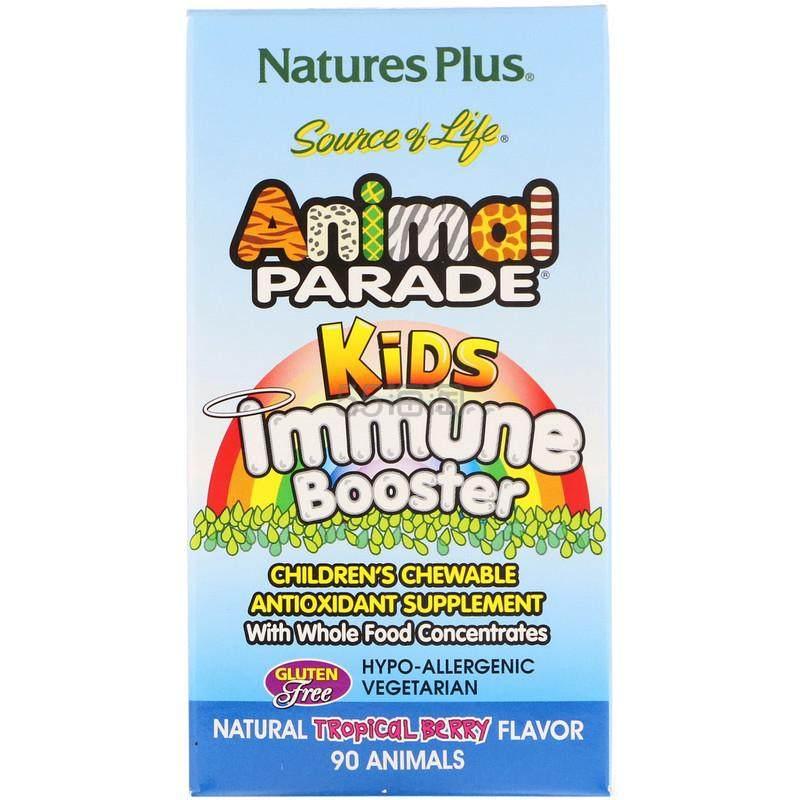 Natures Plus 儿童抵抗加强剂 热带浆果味 90粒 .31(约66元) - 海淘优惠海淘折扣|55海淘网