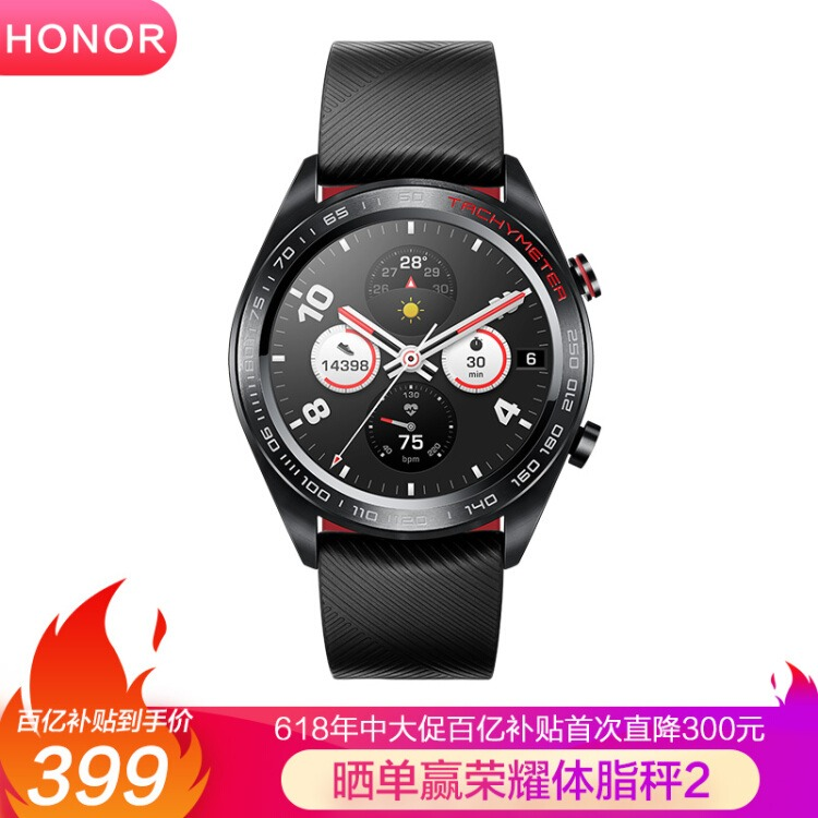 【限时低价】Honor 荣耀 Honor Watch Magic 智能手表