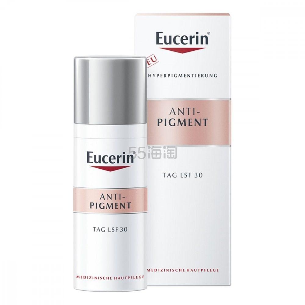 【55专享】Eucerin 优色林 淡斑美白日霜 Lsf30 50ml+送日霜7ml+晚霜7ml
