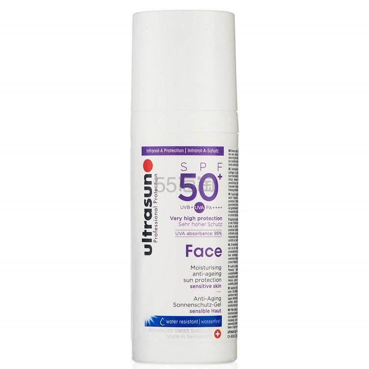 【额外6.7折】Ultrasun U佳 强力抗敏防晒乳/防晒霜 面部可用 SPF50+ 50ml