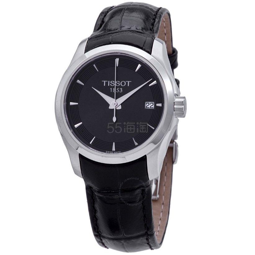 【55专享】Tissot 天梭 T-Classic 系列 银黑色女士气质腕表 T035.210.16.051.01