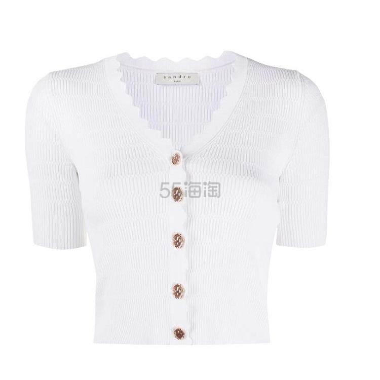 Sandro Paris 短款白色开衫