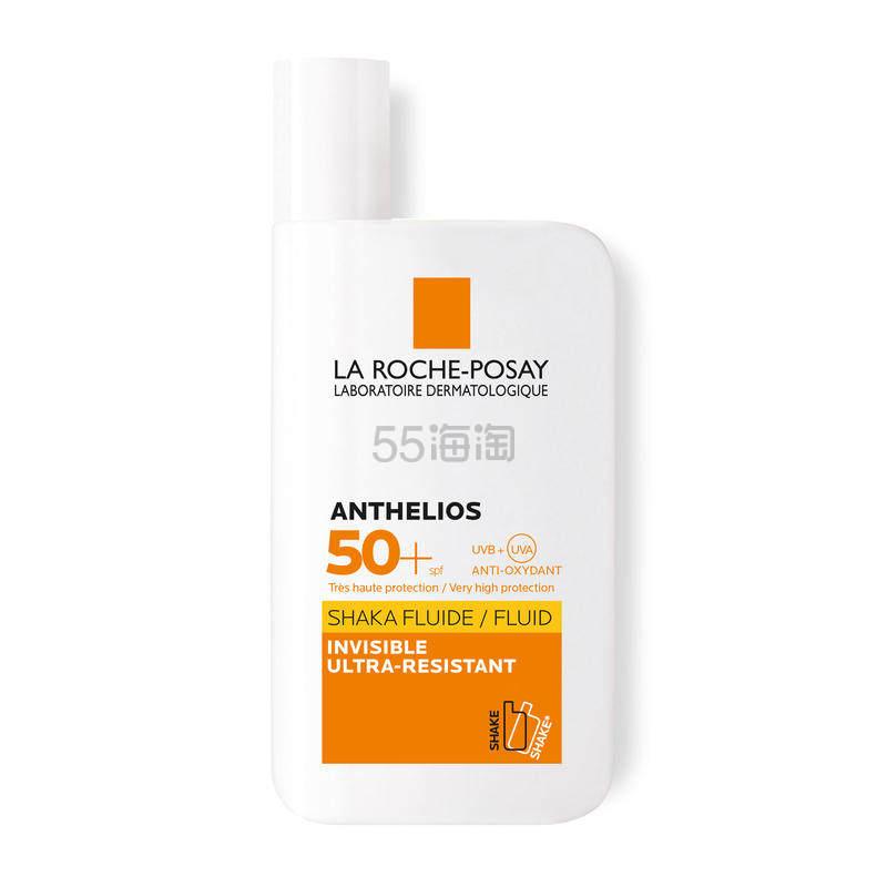 【折上折】La Roche-Posay 理肤泉 特护清盈隔离防晒乳SPF50+ 50ml - 19年新版大哥大