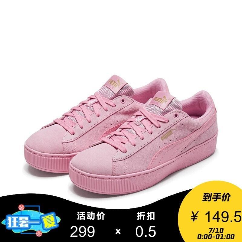 Puma 彪马 VIKKY PLATFORM 367299 女子厚底运动鞋