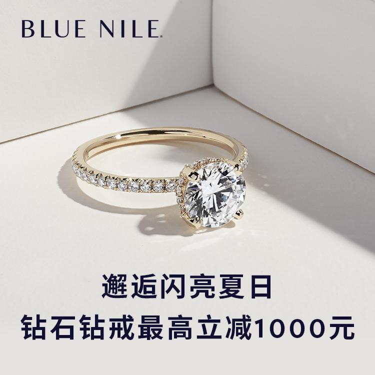 【七夕好礼】Blue Nile 官网:精选 臻品珠宝