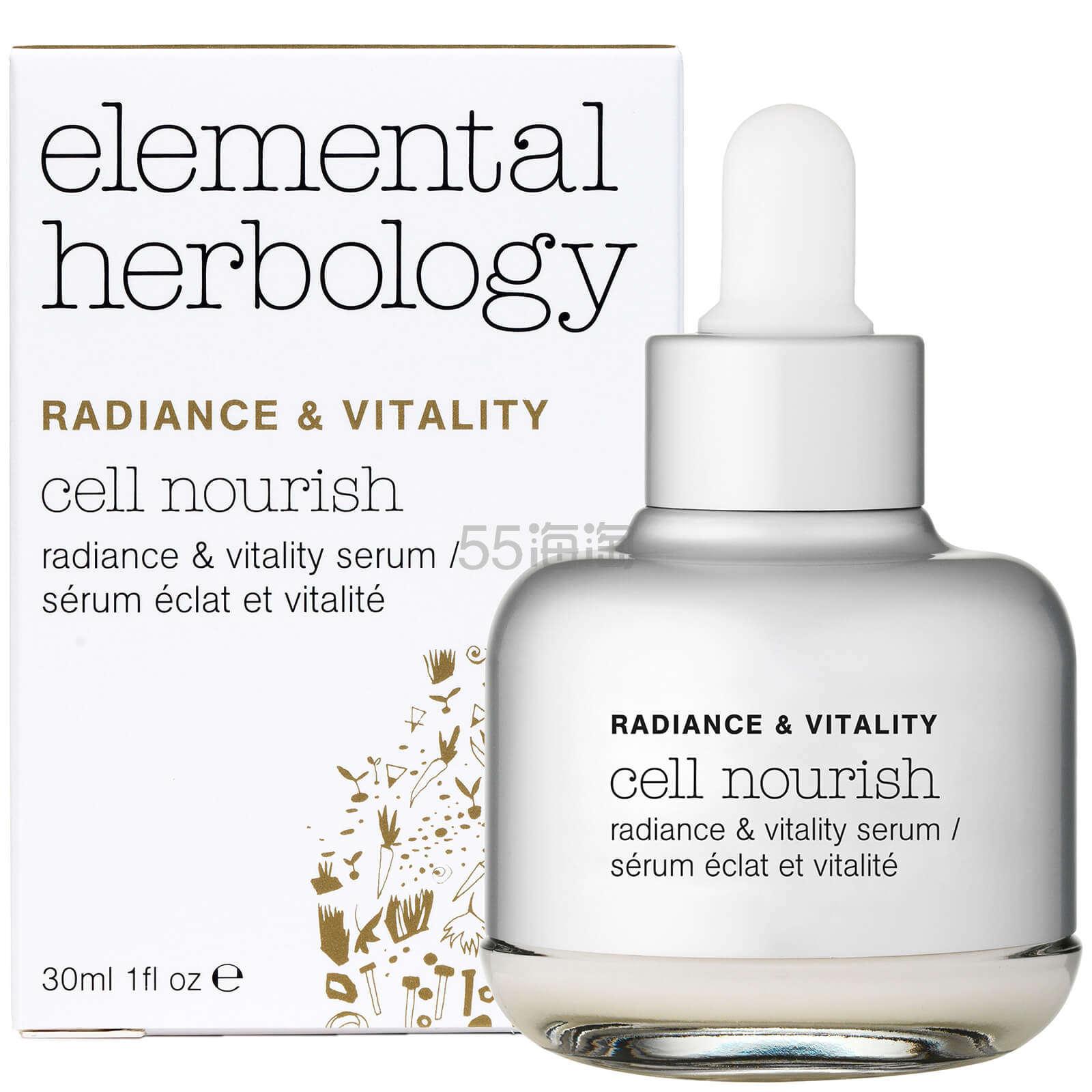 【7.5折】Elemental Herbology 伊荷细胞奇肌修护精华 30ml