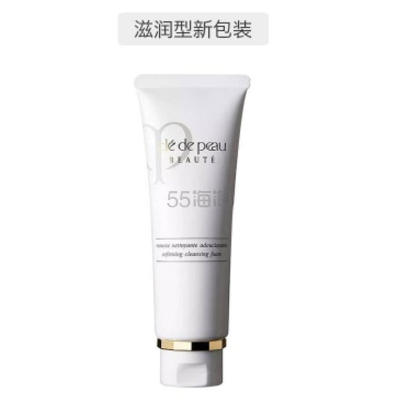 【6折!】CPB/肌肤之钥cpb洗面奶柔肤洗面奶110ml/件(滋润型)
