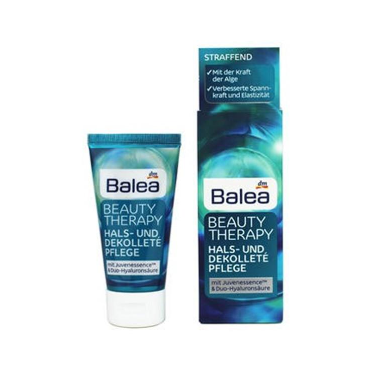 6折Balea 芭乐雅 玻尿酸海藻精华肩颈霜颈纹霜 保湿提拉紧致 50ml