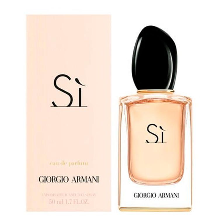 Armani 阿玛尼 挚爱女士香水Si EDP 50ml €68.6