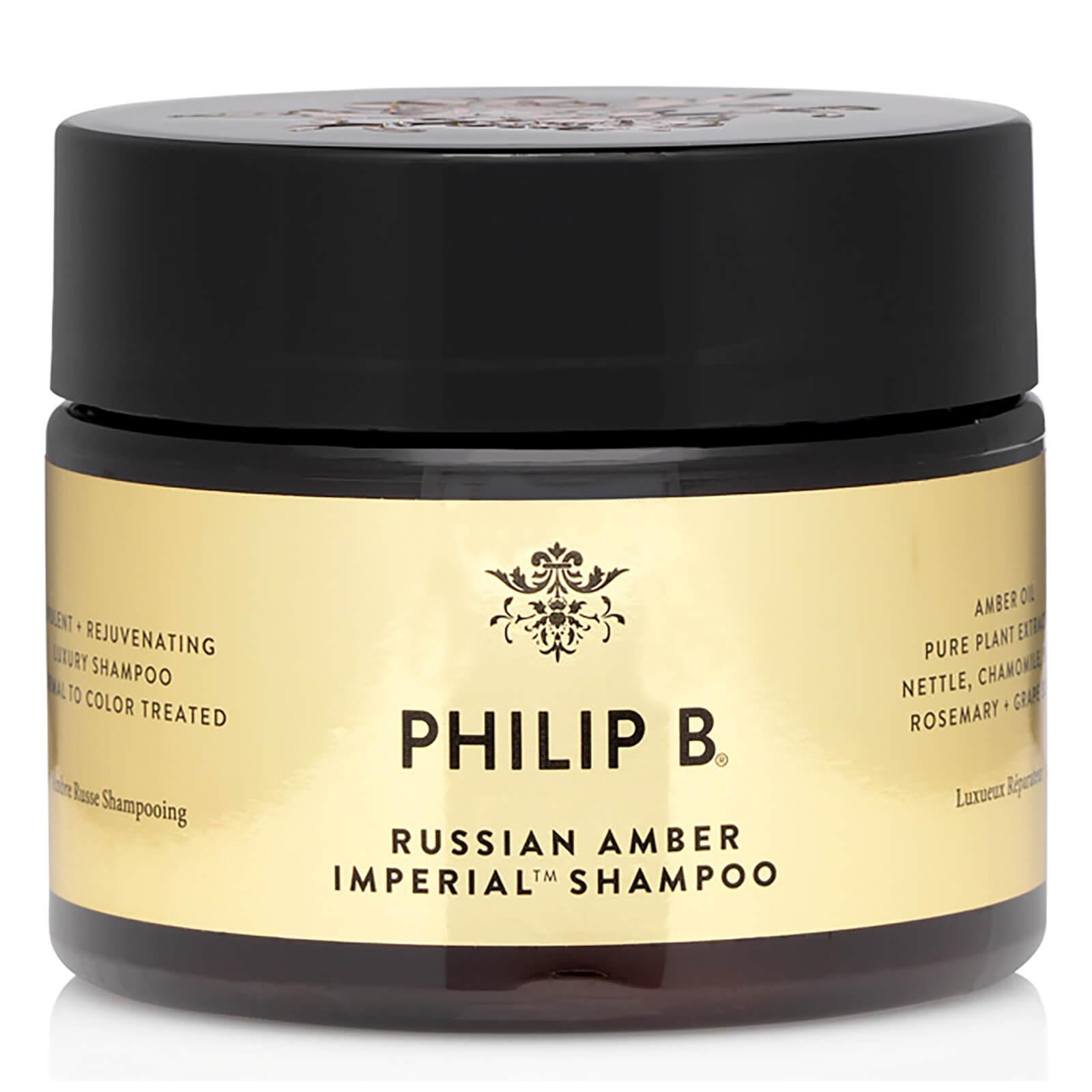 Philip B Russian Amber 俄罗斯皇家琥珀洗发膏 88ml