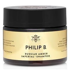 【7折】Philip B Russian Amber 俄罗斯皇家琥珀洗发膏 88ml