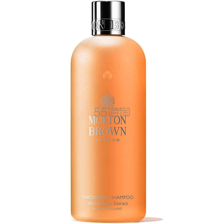 降价!【中亚Prime会员】Molton Brown 摩顿布朗 生姜精华丰盈洗发水 300ml
