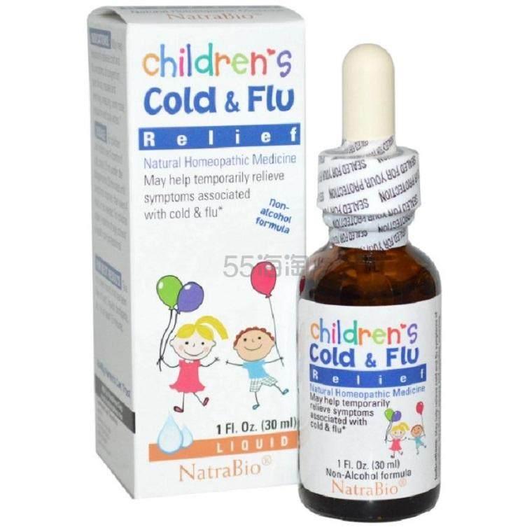 畅销热卖!【6折】NatraBio 儿童受凉流感顺势护理滴剂 30 毫升