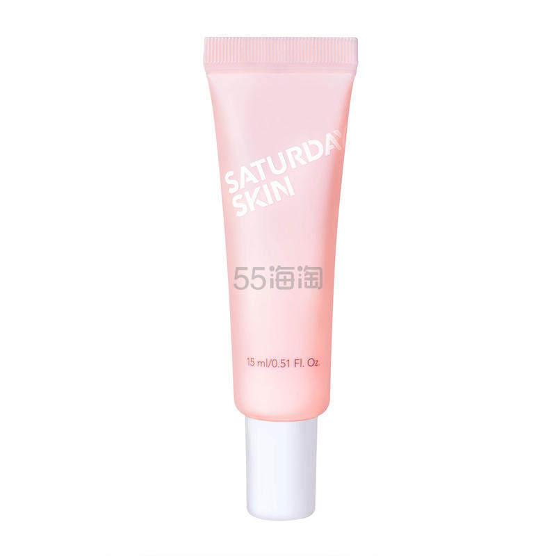 【7.2折】Saturday Skin 紧致提亮保湿眼霜 15ml