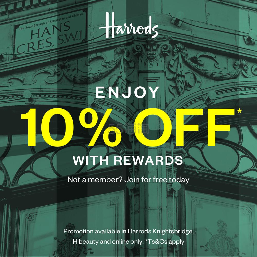 Harrods:时尚美妆大促 收La Mer、加鹅、Loewe等大牌好时机