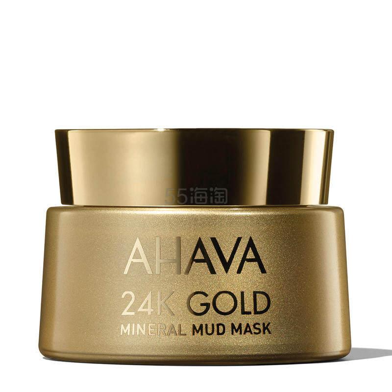 【6折】AHAVA 24K黄金矿物质泥焕颜面膜 50ml