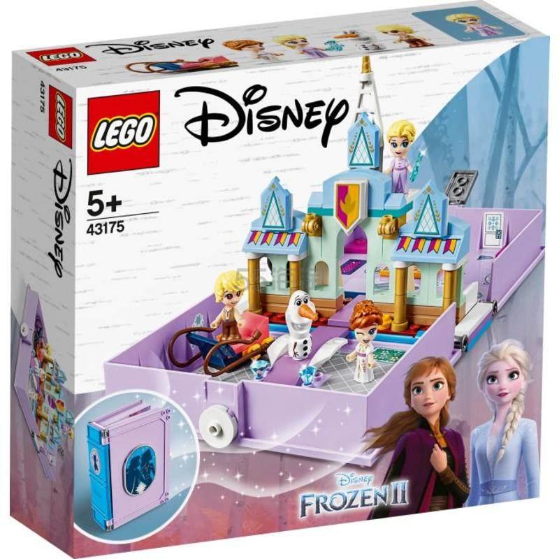 【直邮仓】LEGO 乐高 迪士尼公主系列 安娜和艾莎的故事书大冒险 133粒 5岁+ 1套