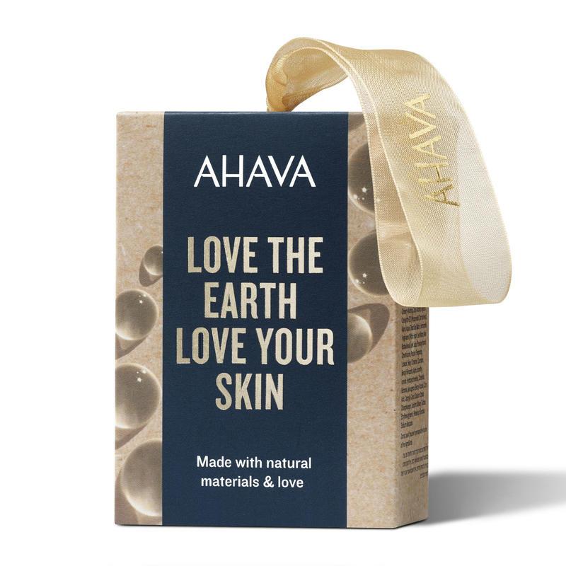 AHAVA 矿物滋养保湿身体护理两件套装