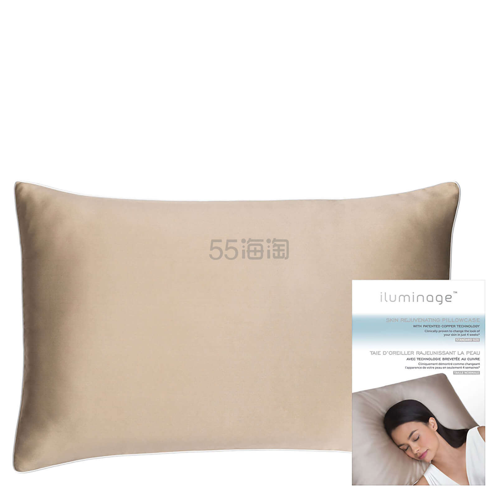 【7折】iluminage 美容枕套
