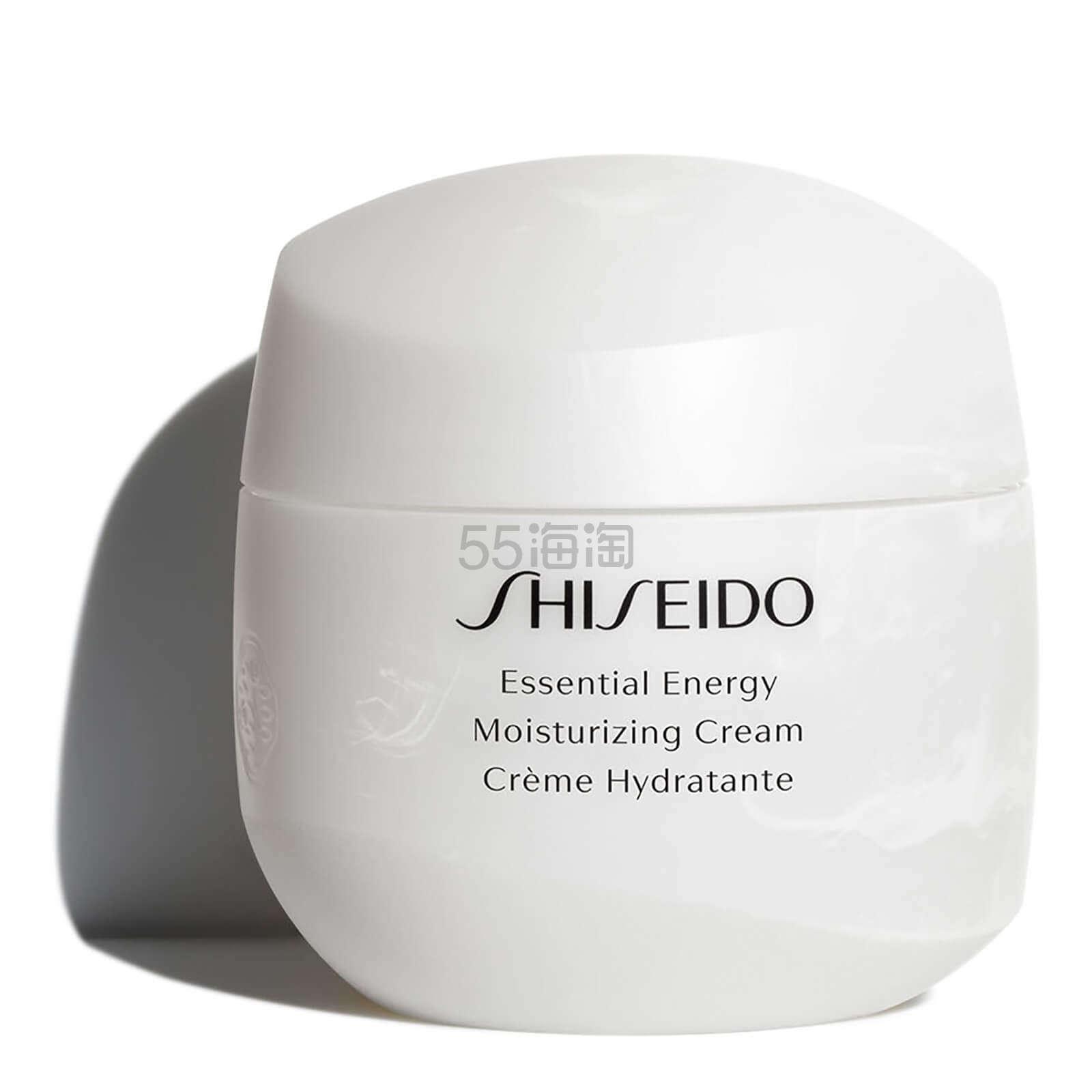 【7.5折+满赠】Shiseido 资生堂 激能保湿面霜 50ml