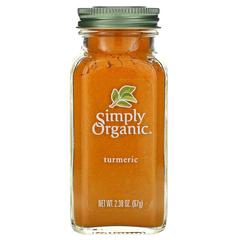 优惠! Simply Organic 姜黄 67克