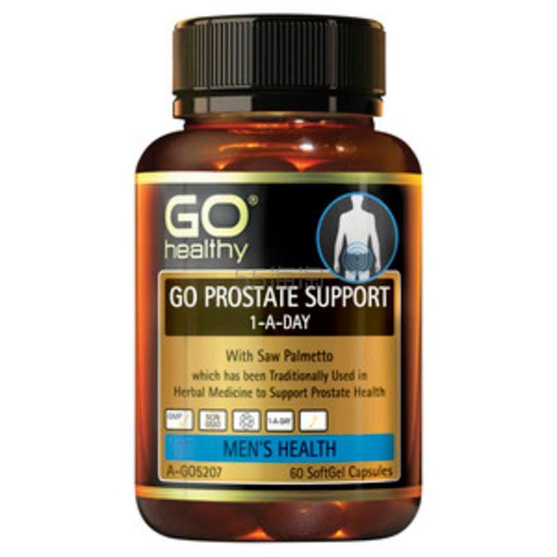 GO Healthy 高之源 番茄红素前列腺养护胶囊精 60粒