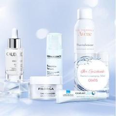 德国Discount-Apotheke药房:迪马森斯、理肤泉、薇姿、雅漾、等品牌人气药妆 呵护问题肌