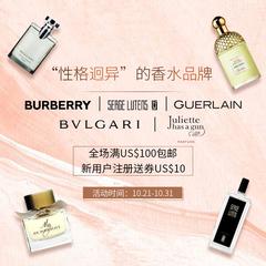 FragranceNet中文官网:精选 Bvigari 宝格丽、Guerlain 娇兰 等香水