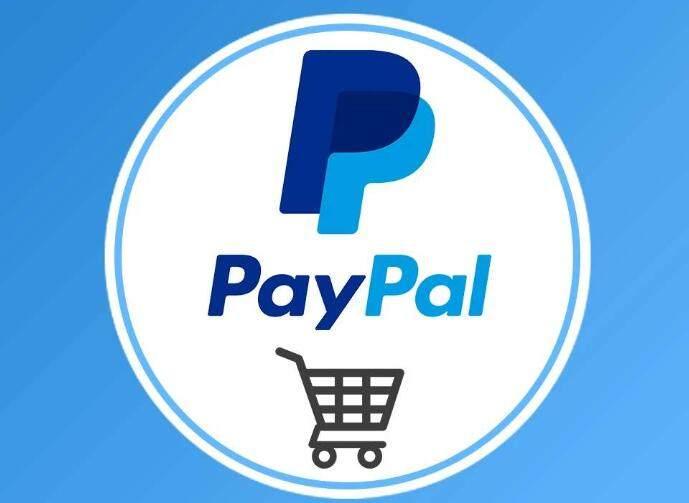 海淘的筒子们比较关心的问题:paypal如何提现呢?费用是多