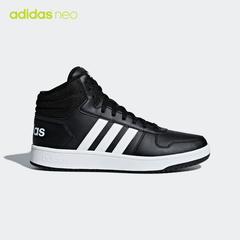 【券后¥379】阿迪达斯官网HOOPS 2.0 MID男篮球文化运动鞋