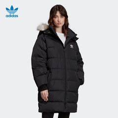 【券后¥1099】阿迪达斯官网 adidas 三叶草女装冬季运动羽绒服FL0042 FL0043