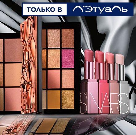 最近兴起人俄罗斯海淘,而作为俄罗斯最大的护肤化妆品网站,le