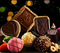 【2020黑五】Godiva 歌帝梵美国官网:页面巧克力