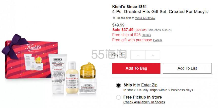 Kiehls 科颜氏 圣诞限定礼盒 .49(约258元) - 海淘优惠海淘折扣|55海淘网