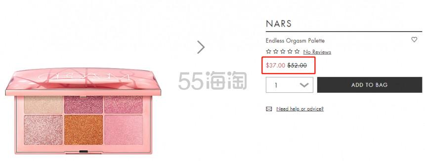 NARS 限量 Orgasm 彩妆盘 (约256元) - 海淘优惠海淘折扣|55海淘网
