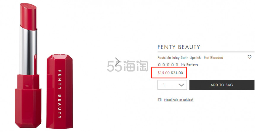 Fenty Beauty 果汁唇膏 Hot Blooded