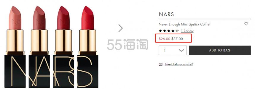 NARS 迷你唇膏四支装 (约179元) - 海淘优惠海淘折扣|55海淘网