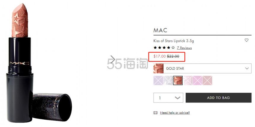 MAC 魅可2019圣诞限量子弹头口红 Gold Star