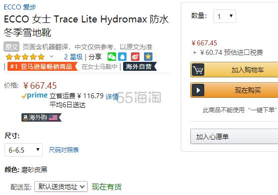 【中亚prime会员】ECCO 爱步 Trace Lite Hydromax 女士防水雪地靴 到手价728元 - 海淘优惠海淘折扣|55海淘网