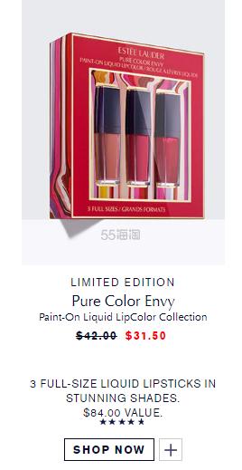 Estee Lauder 雅诗兰黛 倾慕液体唇膏3支限量套装 .5(约216元) - 海淘优惠海淘折扣|55海淘网