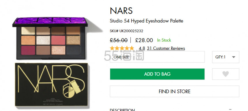 5折!NARS 限定12色眼影盘 £28(约251元) - 海淘优惠海淘折扣 55海淘网