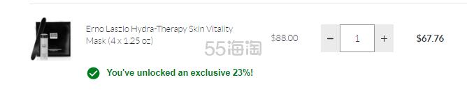 SkinStore:精选奥伦纳素、filorga、nuface等热卖美妆护肤 无门槛7.7折 - 海淘优惠海淘折扣|55海淘网