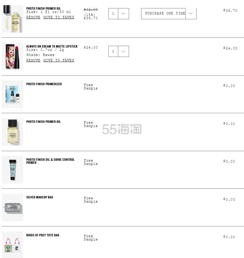 Smashbox 美国官网: 全场彩妆 购买新款联名唇膏送限量手提袋 满立享8.5折 +满送4件好礼 - 海淘优惠海淘折扣|55海淘网