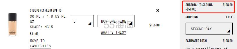 【满0减】MAC 魅可官网 Studio Fix 六色高光修容盘 内含表参道高光 .47(约180元) - 海淘优惠海淘折扣|55海淘网