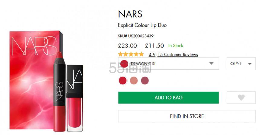 5折!NARS 专业彩妆 唇釉+唇膏笔套装 £11.5(约103元) - 海淘优惠海淘折扣|55海淘网
