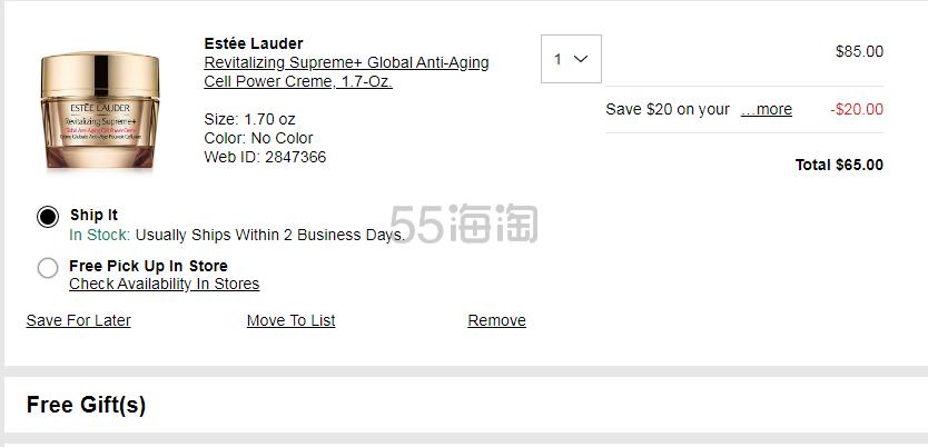 直减!Estée Lauder 智妍面霜 50ml (约443元) - 海淘优惠海淘折扣|55海淘网