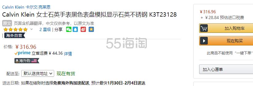 【中亚Prime会员】Calvin Klein 卡尔文·克莱恩 Impulsive 系列 K3T23128 女士简约时装手表 到手价346元 - 海淘优惠海淘折扣|55海淘网